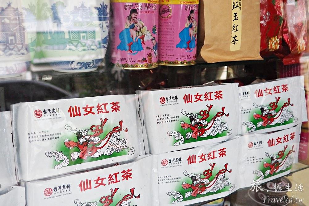 台南中西區百年老店.文峰茶莊