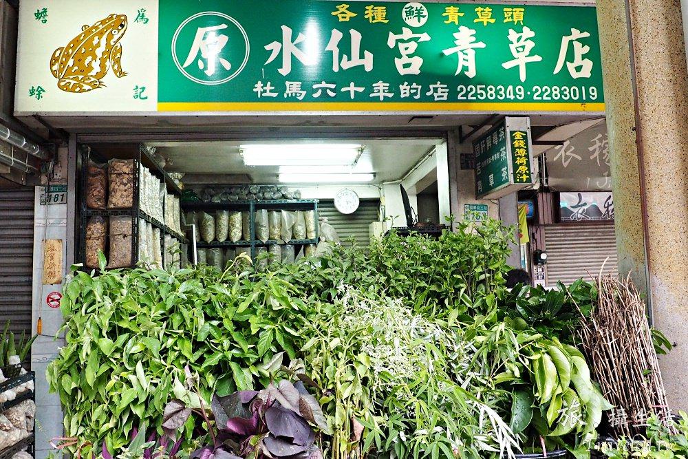 台南中西區.水仙宮青草茶