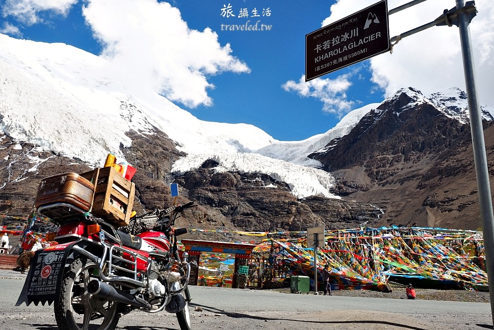 前進卡若拉冰川、羊卓雍措湖.從湖水一探西藏與世無爭的藍
