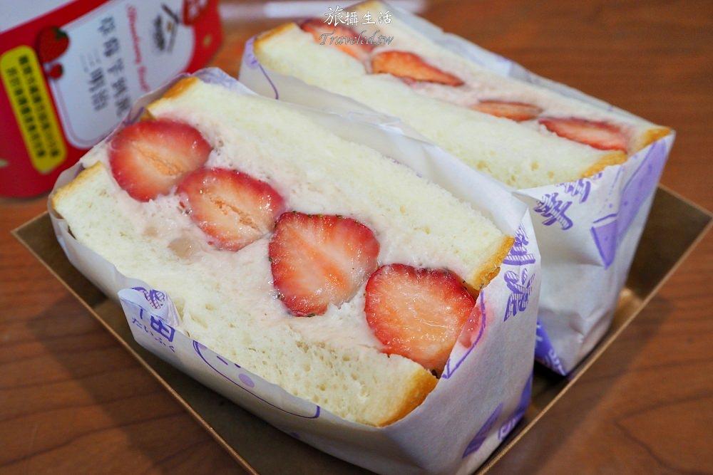 超商限定款振頤軒草莓芋到泥三明治